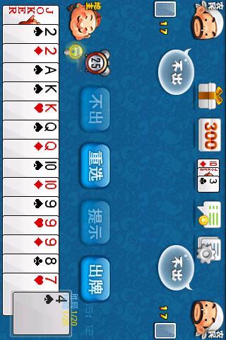 玩免費紙牌APP|下載QQ欢乐斗地主(官方正式-通用) app不用錢|硬是要APP