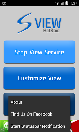 S View Pro - screenshot