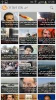 Screenshot of أخبار مصر  AkhbarMasr
