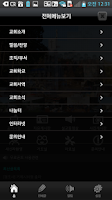 Screenshot of 덕포교회