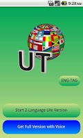 Screenshot of Eng-Tagalog Translator Lite