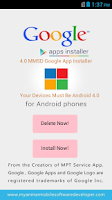 Screenshot of 4.0 MMSD Gapp Installer