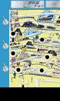 Screenshot of 新幹線ゲームⅡ