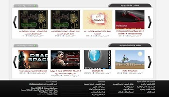 Screenshot of Jazeeratelecom Store