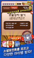 Screenshot of 트리플카드 for Kakao