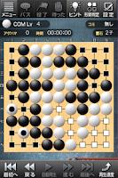 Screenshot of 最強の囲碁 ~Crazy Stone~