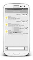 Screenshot of [카카오톡테마] SimpleMoNo