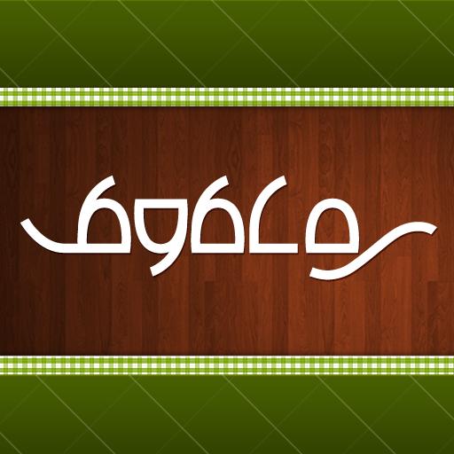 Android aplikacija Restaurant Byblos Belgrade
