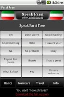 Screenshot of Speak Farsi Free