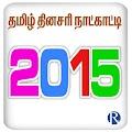 Tamil Daily Calendar 2015 APK for Bluestacks