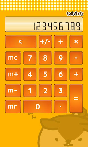 Wam_Calculator