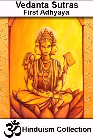 Vedanta Sutras - First Adhyaya
