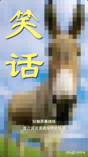 Inazuma Eleven (manga) - Wikipedia, the free encyclopedia