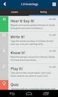 Screenshot of Rocket Languages
