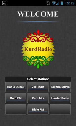 KurdRadio(Donate)は