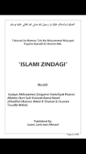 Islami Zindagi- screenshot thumbnail