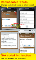 Screenshot of TS Translator [SEA]