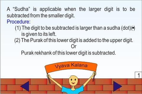Vedic Maths - Vyavakalana Sub