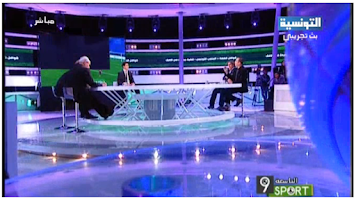 Screenshot of Ettounsiya TV Live