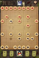 Screenshot of QQ中国象棋