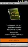 Screenshot of Quran MP3 With Tamil