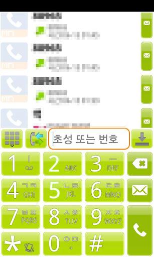 Phone Skin-Light Glow Green