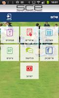 Screenshot of SCE.net