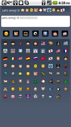 Emoji Codec 1 outdated