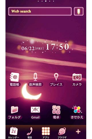 Dusk moon for[+]HOMEきせかえテーマ