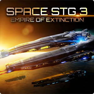 Space STG 3 - Galactic Empire APK for Blackberry