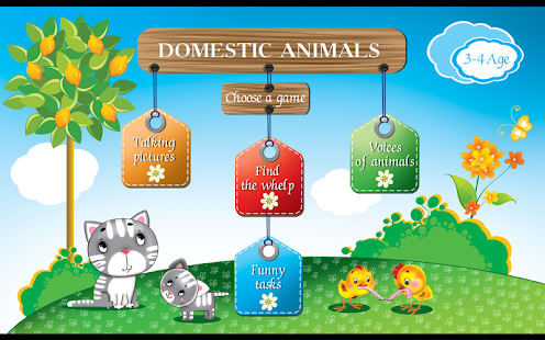 Domestic animals - screenshot