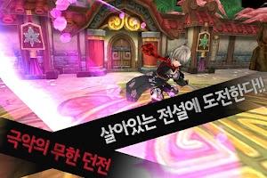 Screenshot of 로스트 인 스타즈
