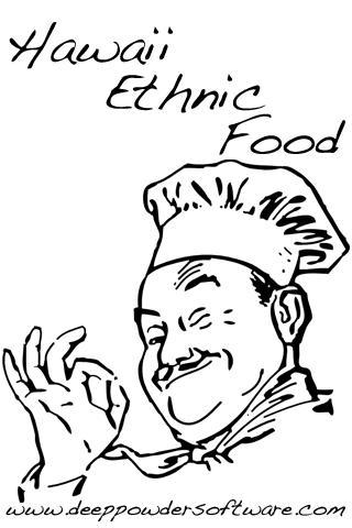 Hawaiian Ethnic Food