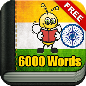 Learn Hindi Vocabulary - 6,000 Words