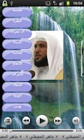 Screenshot of Koran Reader