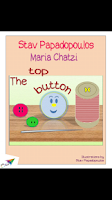 Screenshot of The top button, St.Pap.-M.Cha.