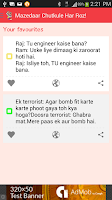 Screenshot of Hindi Chutkule Har Roz!
