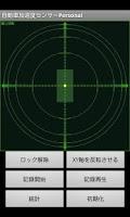 Screenshot of Car acceleration sensor person