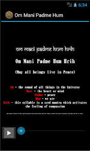 Om Mani Padme Hum noads-donate - screenshot