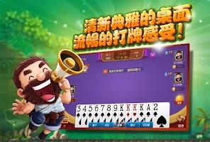 Screenshot of 博雅鋤大地(春天版)