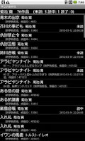 Screenshot of 青空読書管理