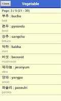 Screenshot of Korean Vocabulary Learning -