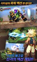 Screenshot of 아케인소드 for Kakao (New)