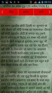 Mughal-Empire 1