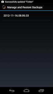 APK App ROM Manager for BB, BlackBerry