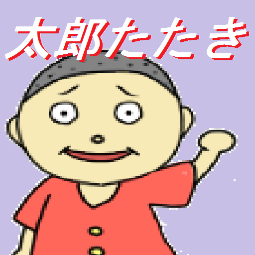 太郎たたき LOGO-APP點子