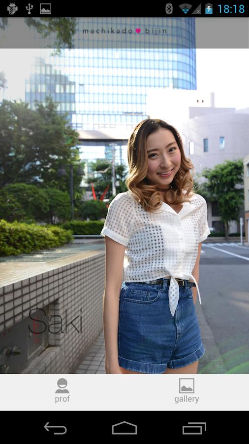 緒方咲の画像 p1_29