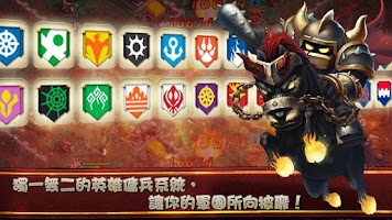 Screenshot of Clash of Lords 2: 領主之戰2