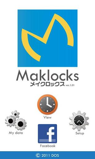 Maklocks -メイクロックス-