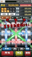Screenshot of 777悶鍋水果盤(Casino Slot )